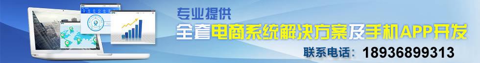bwin体育手机版登录网站大全医疗网站建设