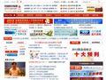中国bwin体育手机版登录联盟